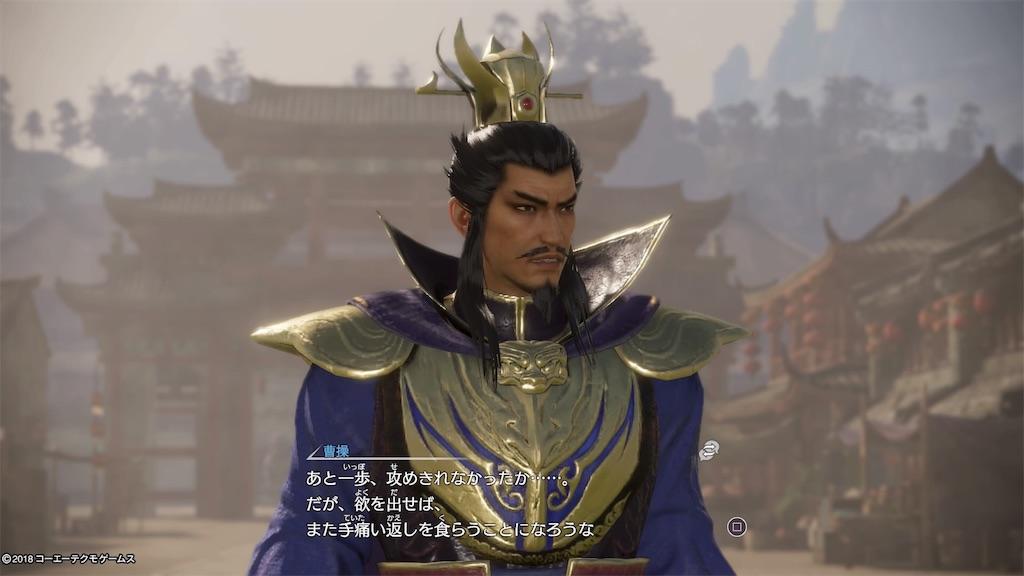 f:id:tomohiko37_i:20180222072055j:image