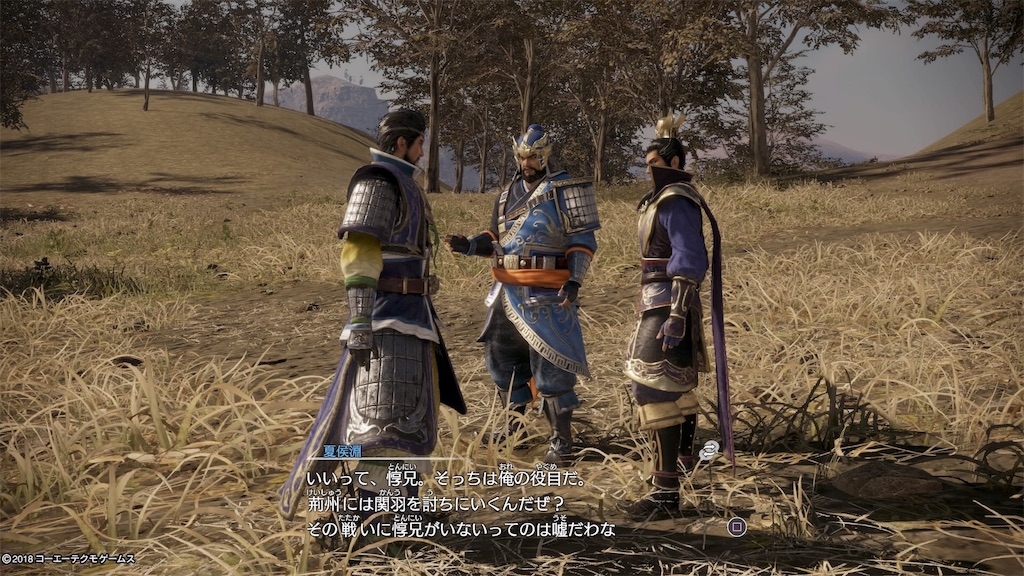 f:id:tomohiko37_i:20180223070338j:image