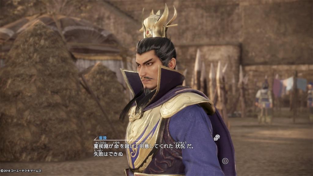 f:id:tomohiko37_i:20180223070857j:image