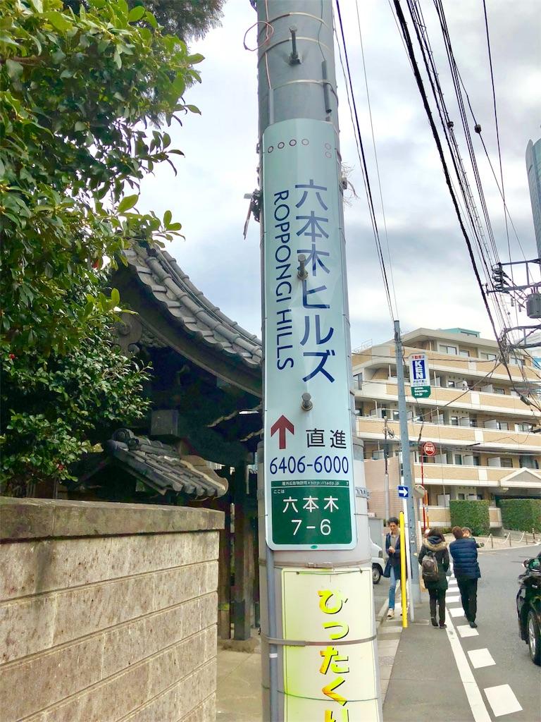 f:id:tomohiko37_i:20180228072923j:image