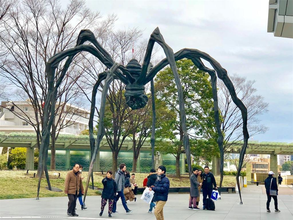 f:id:tomohiko37_i:20180228073706j:image