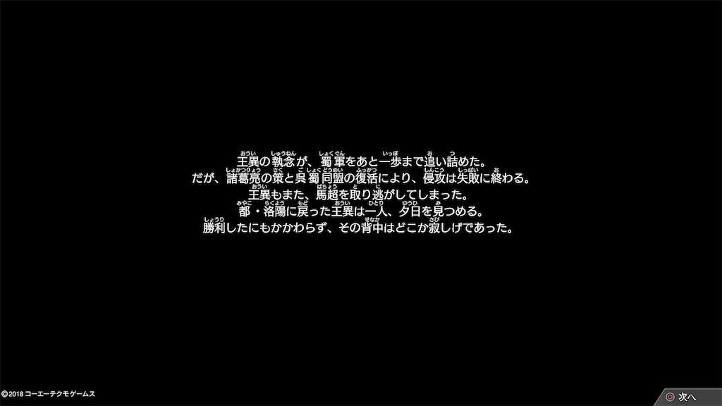 f:id:tomohiko37_i:20180307064046j:image