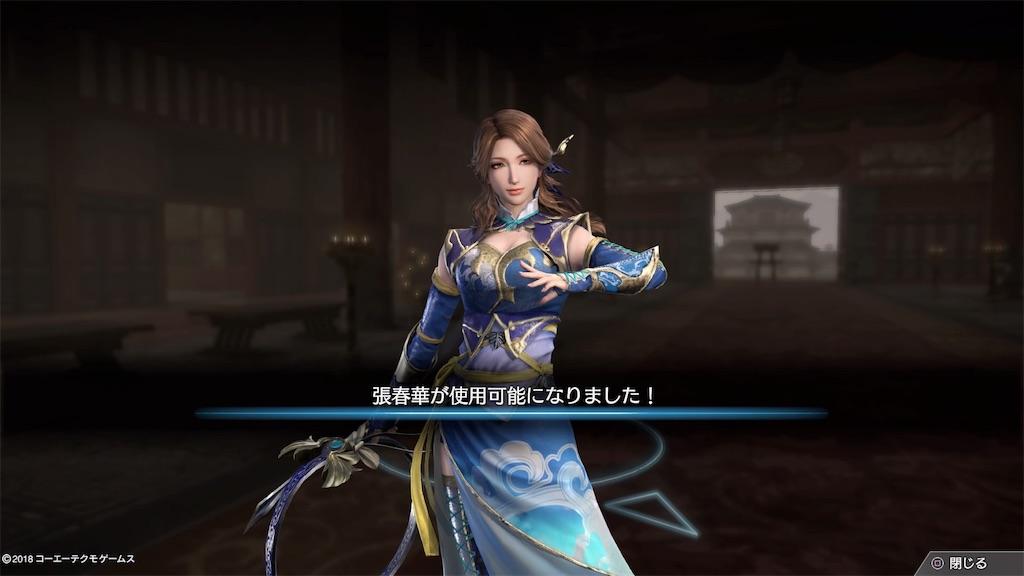 f:id:tomohiko37_i:20180307064423j:image