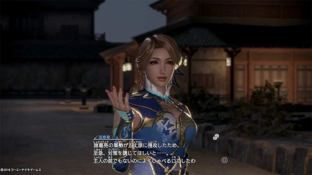 f:id:tomohiko37_i:20180312060402j:image