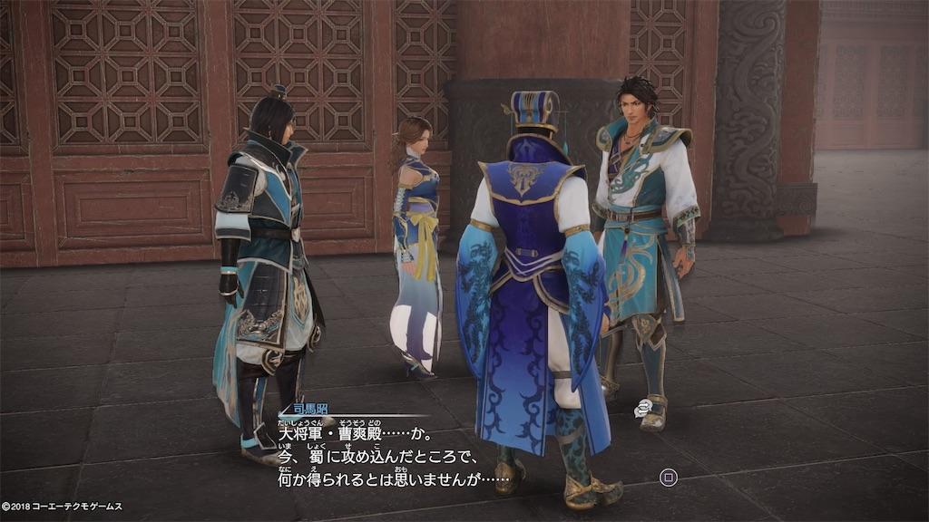 f:id:tomohiko37_i:20180312062918j:image