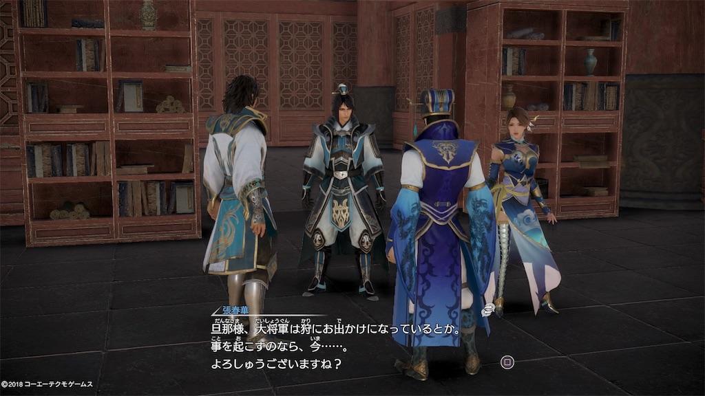 f:id:tomohiko37_i:20180312063352j:image