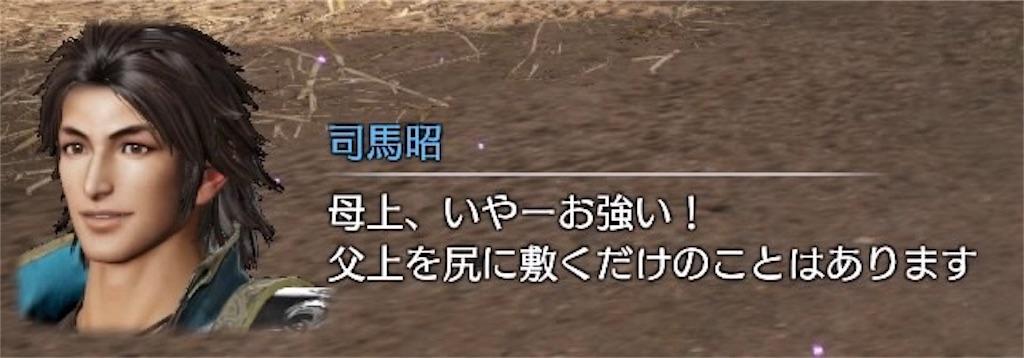 f:id:tomohiko37_i:20180312065253j:image
