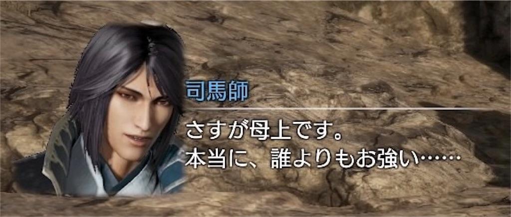 f:id:tomohiko37_i:20180312065410j:image