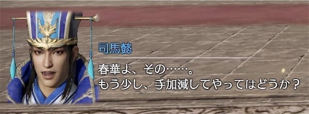 f:id:tomohiko37_i:20180312065515j:image
