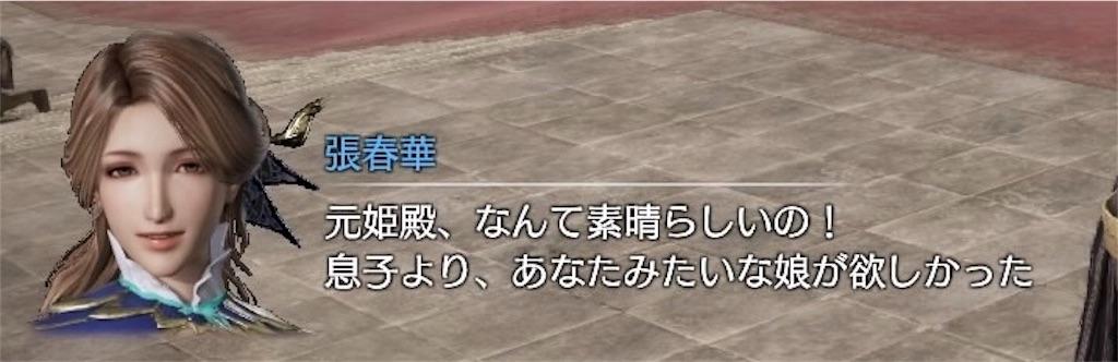 f:id:tomohiko37_i:20180312195023j:image