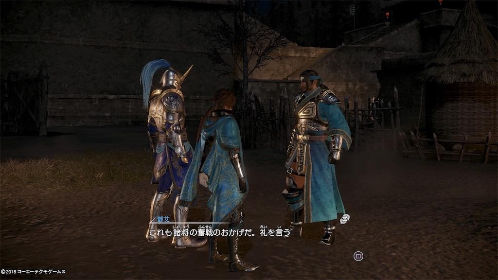 f:id:tomohiko37_i:20180313063513j:image