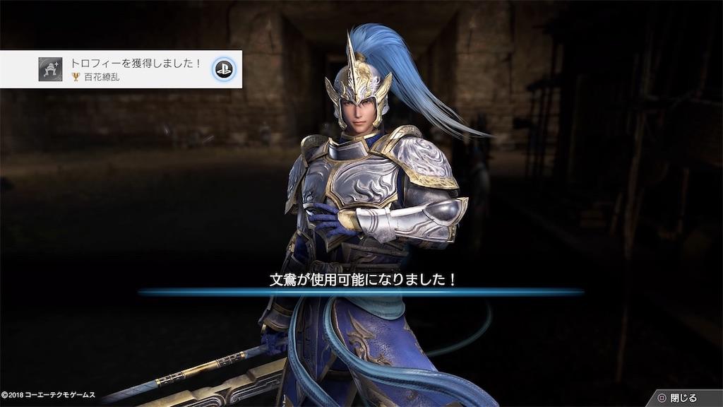 f:id:tomohiko37_i:20180313063606j:image