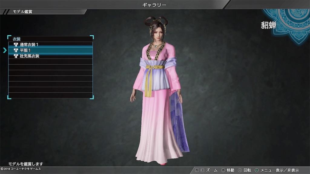 f:id:tomohiko37_i:20180317075430j:image