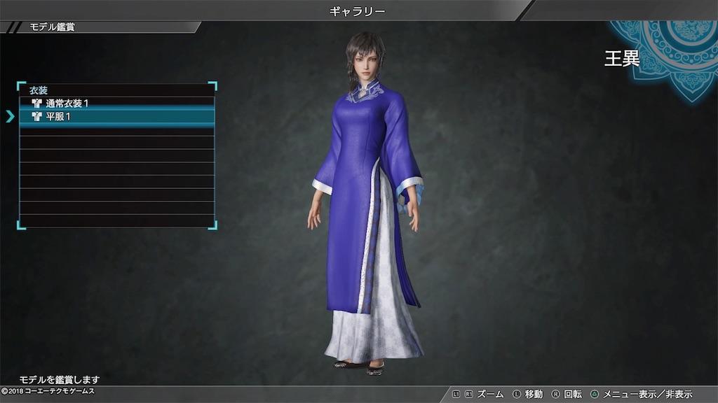 f:id:tomohiko37_i:20180317075735j:image