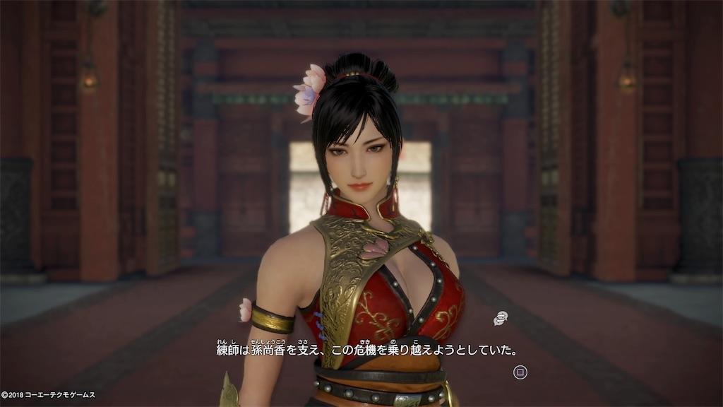 f:id:tomohiko37_i:20180320064118j:image