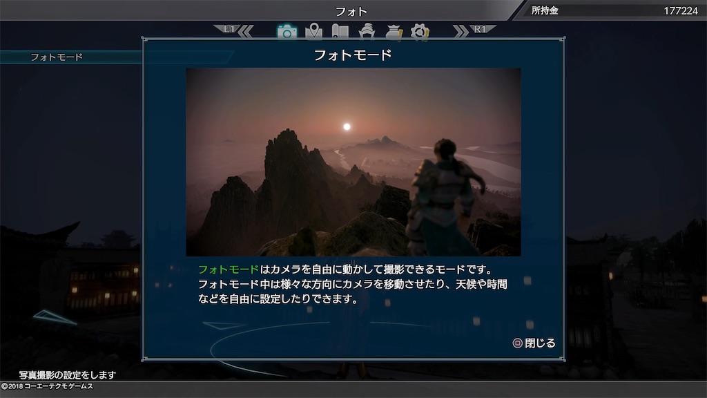 f:id:tomohiko37_i:20180402000147j:image