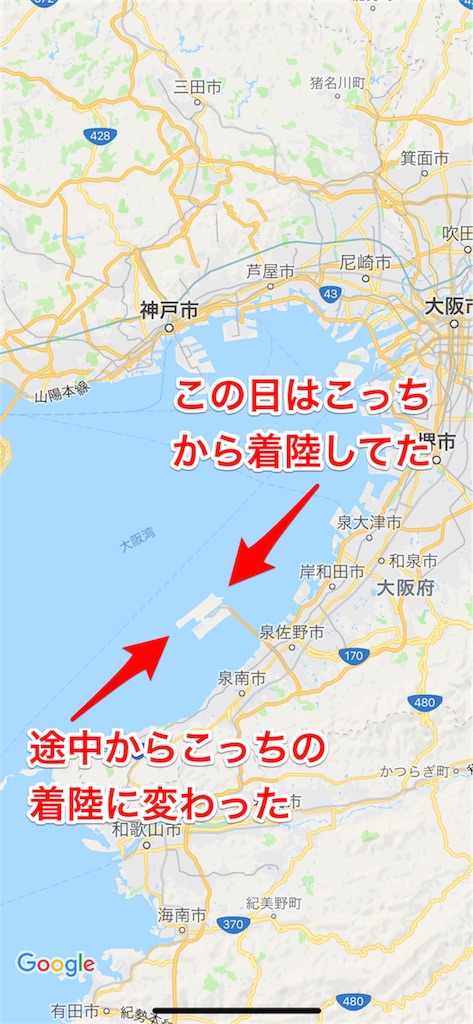 f:id:tomohiko37_i:20180408231419j:image