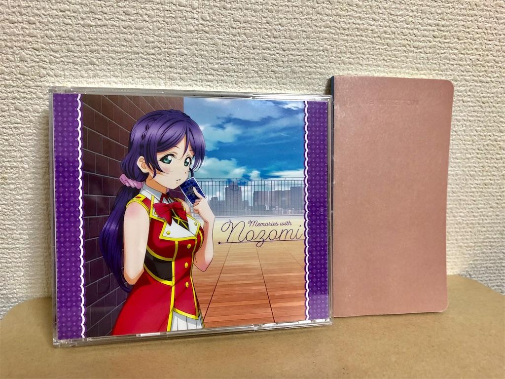 f:id:tomohiko37_i:20180415230802j:image