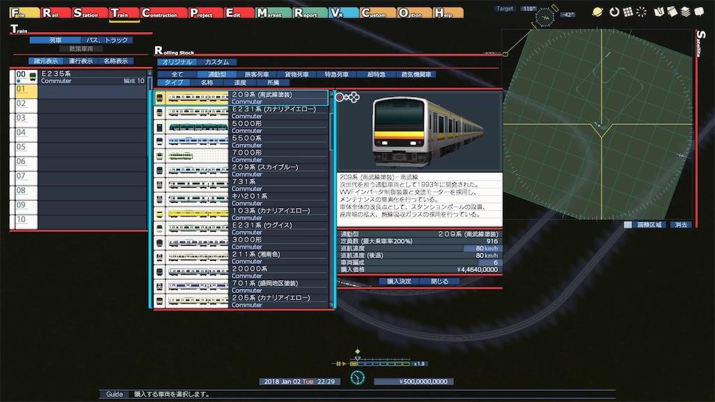 f:id:tomohiko37_i:20180428121828j:image