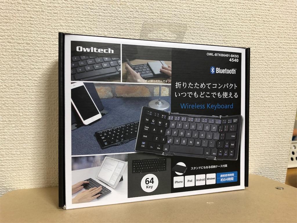 f:id:tomohiko37_i:20180428223141j:image