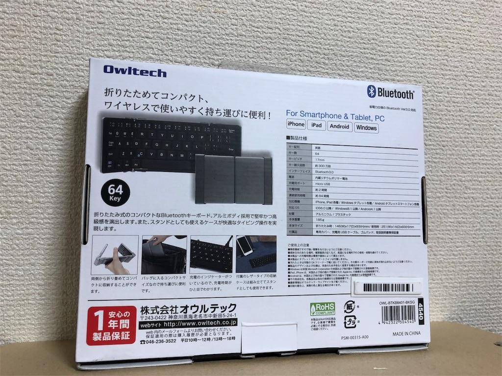f:id:tomohiko37_i:20180428223238j:image