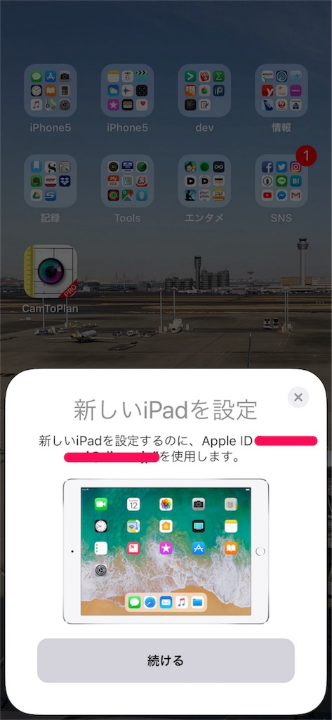 f:id:tomohiko37_i:20180506204034j:image