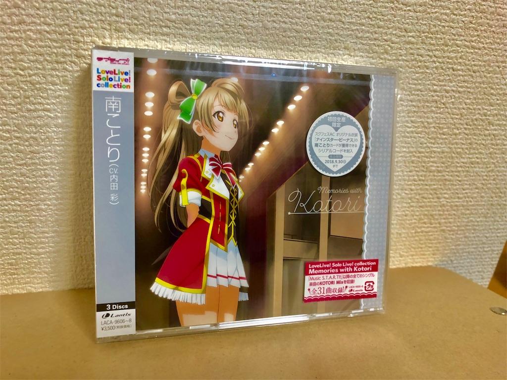 f:id:tomohiko37_i:20180510055921j:image