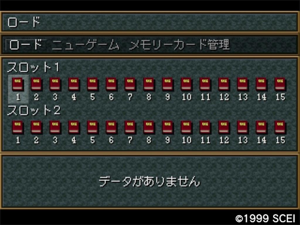 f:id:tomohiko37_i:20180510200619j:image