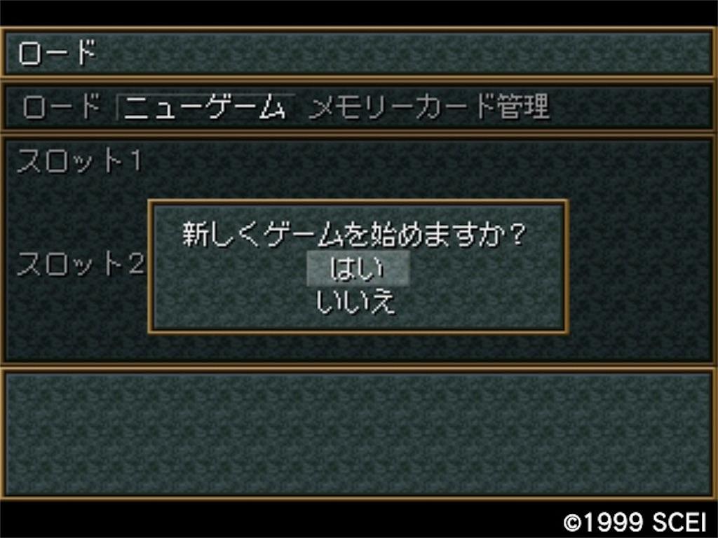 f:id:tomohiko37_i:20180511060830j:image