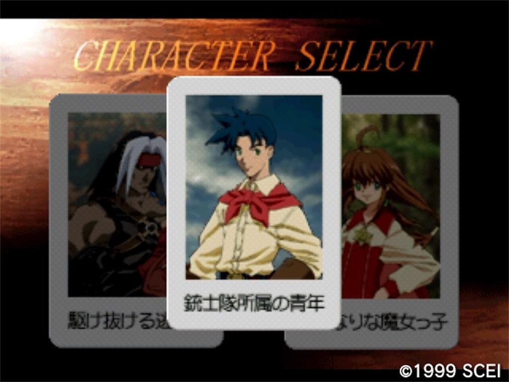 f:id:tomohiko37_i:20180511062627j:image