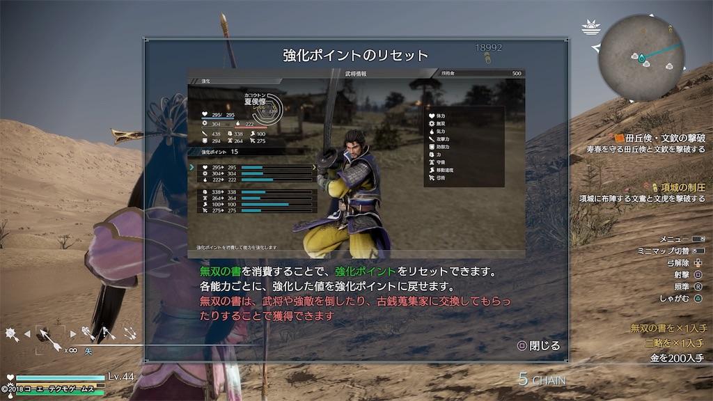 f:id:tomohiko37_i:20180512113756j:image