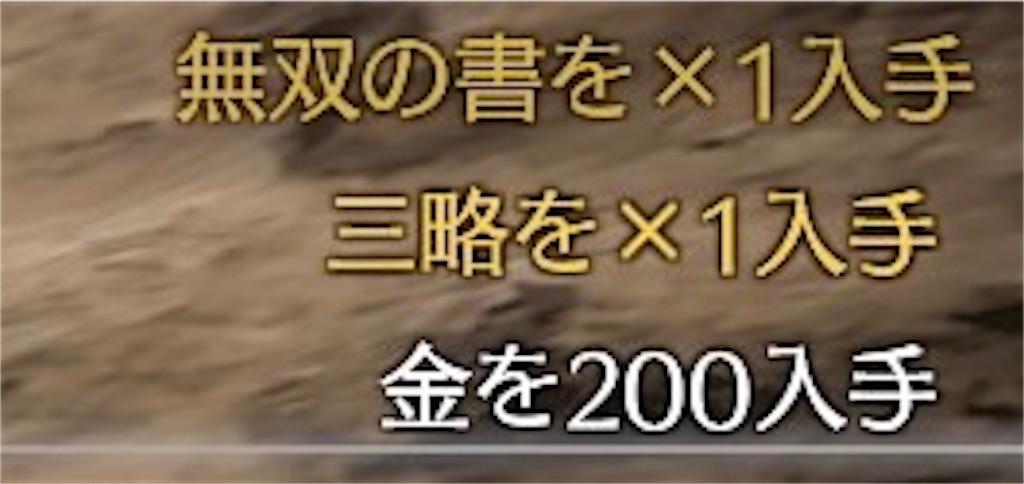 f:id:tomohiko37_i:20180512114059j:image