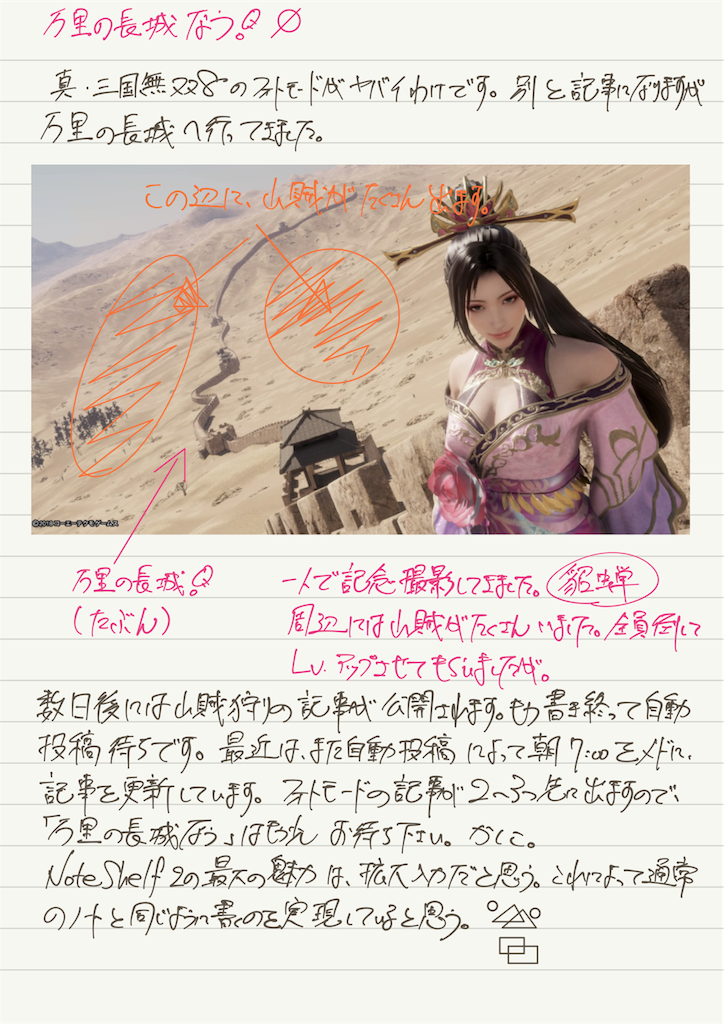 f:id:tomohiko37_i:20180513093126p:image