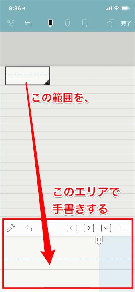 f:id:tomohiko37_i:20180513095237j:image