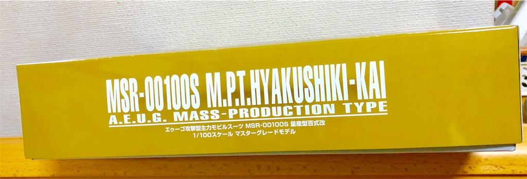 f:id:tomohiko37_i:20180518123345j:image