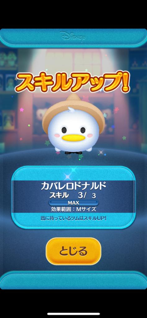 f:id:tomohiko37_i:20180521224926p:image