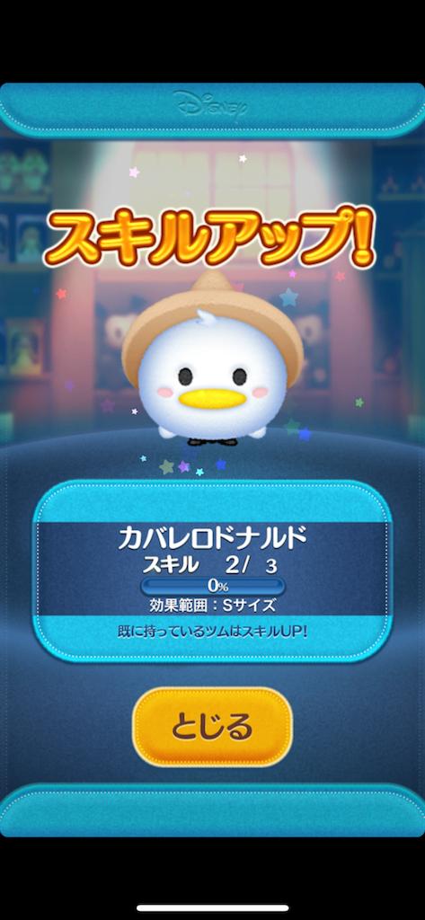 f:id:tomohiko37_i:20180521224935p:image
