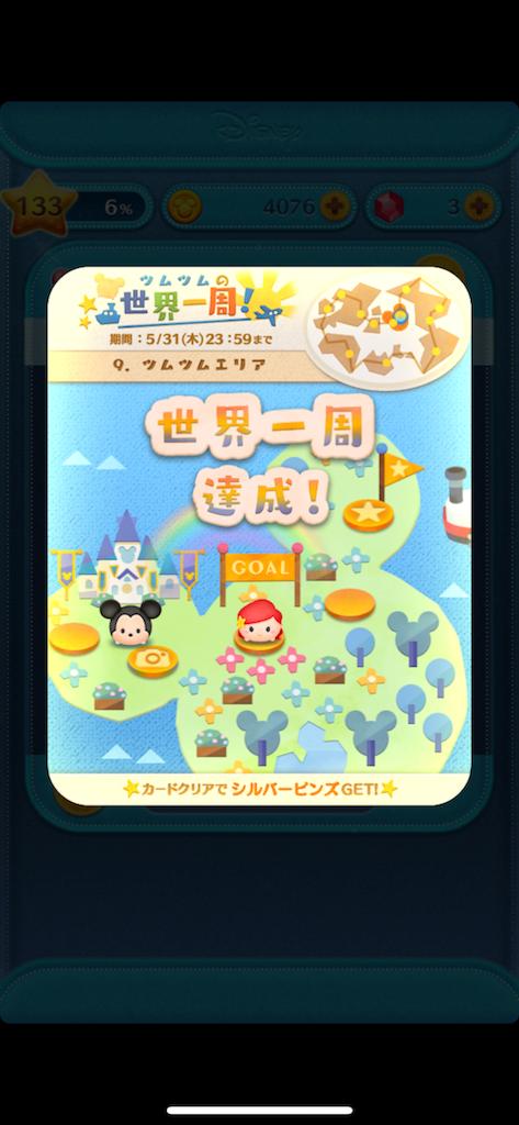 f:id:tomohiko37_i:20180521224944p:image