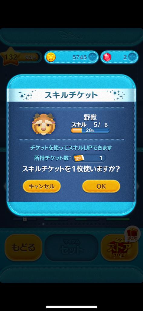 f:id:tomohiko37_i:20180521225039p:image