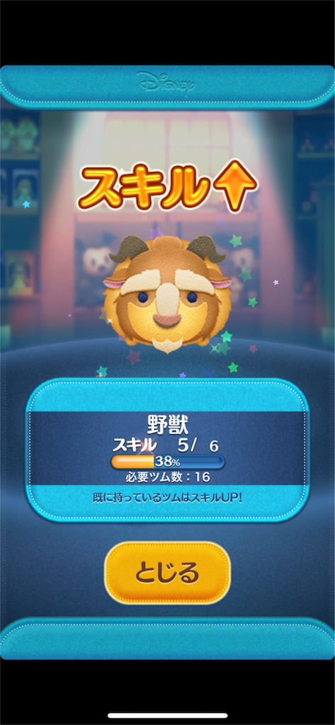 f:id:tomohiko37_i:20180521225108p:image
