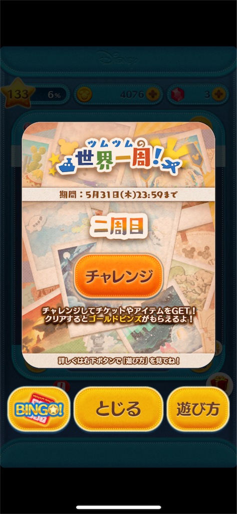 f:id:tomohiko37_i:20180521225235p:image