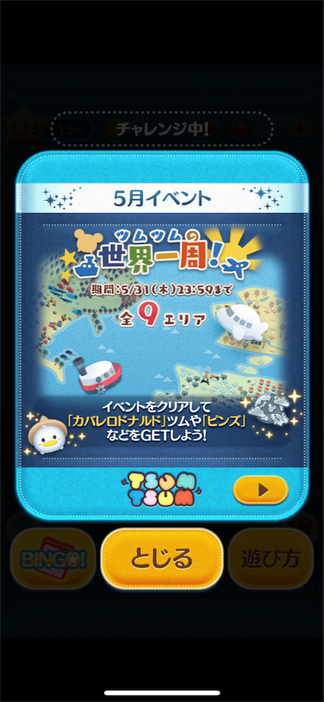 f:id:tomohiko37_i:20180521225451p:image