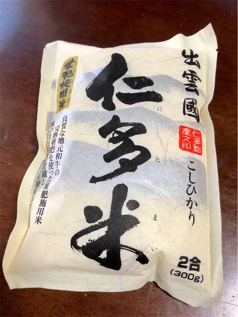 f:id:tomohiko37_i:20180523193818j:image