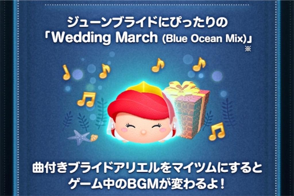 f:id:tomohiko37_i:20180602134821j:image