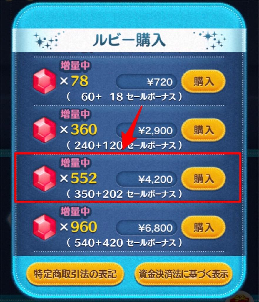 f:id:tomohiko37_i:20180602140205j:image