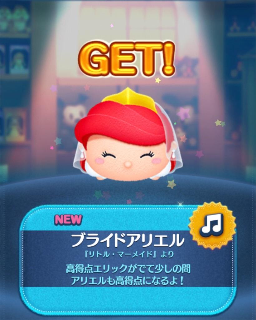 f:id:tomohiko37_i:20180602140433j:image
