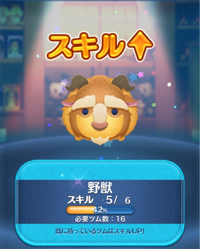 f:id:tomohiko37_i:20180602140443j:image