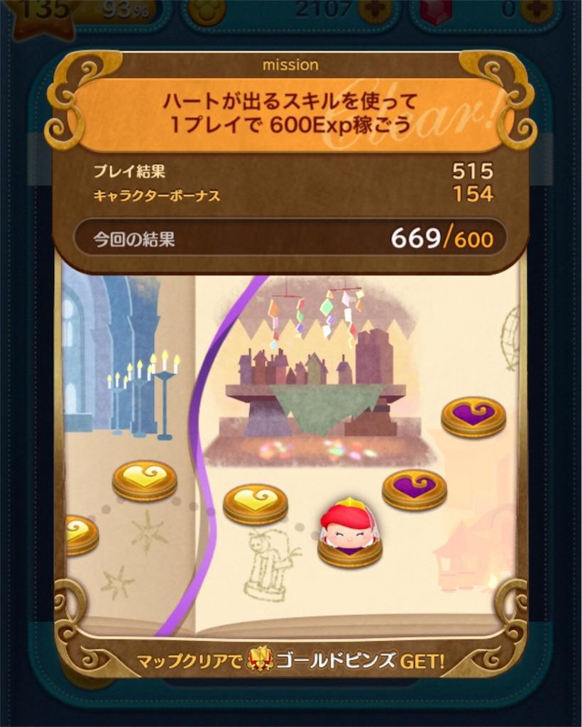 f:id:tomohiko37_i:20180613195413j:image