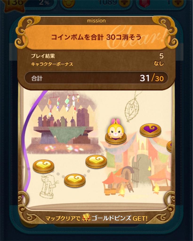f:id:tomohiko37_i:20180613195420j:image
