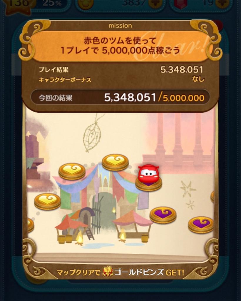 f:id:tomohiko37_i:20180613195423j:image
